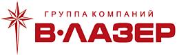 В-Лазер, сеть магазинов бытовой техники, Якутск